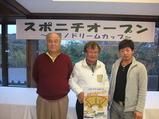 2012_1205シニアオープン決勝0002