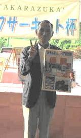 2010・7 優勝田之上文忠さん
