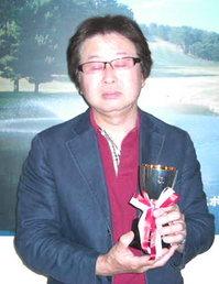 10・6  月例杯Bクラス優勝の中馬理一郎さん