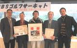 11・03 MBSサーキット中央が優勝の鈴木さん
