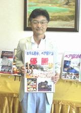 11・06 優勝者・福田宏さん