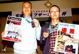 08・4 2位安庭さん優勝池辺さん金メダル・銀メダル