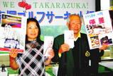2位の宮坂さん・優勝の上田稔さんおめでとうございます♪