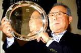 グランドシニア選手権優勝の黒田倬司さんおめでとうございます