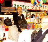 ファミリーパーティー(迫田理事長あいさつ)