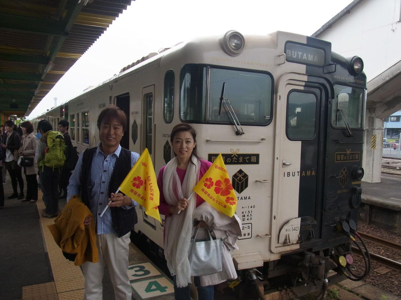 藤吉久美子の画像 p1_24