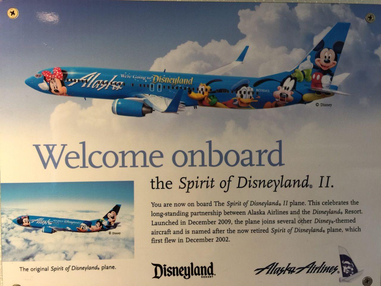 ディズニーの飛行機に乗りました! : spontaneousnessのblog