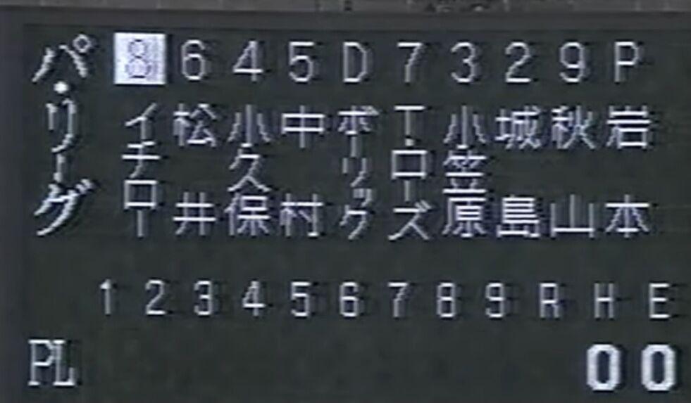 4BD33AE8-7F32-4FA5-8965-56EFD2D7C974
