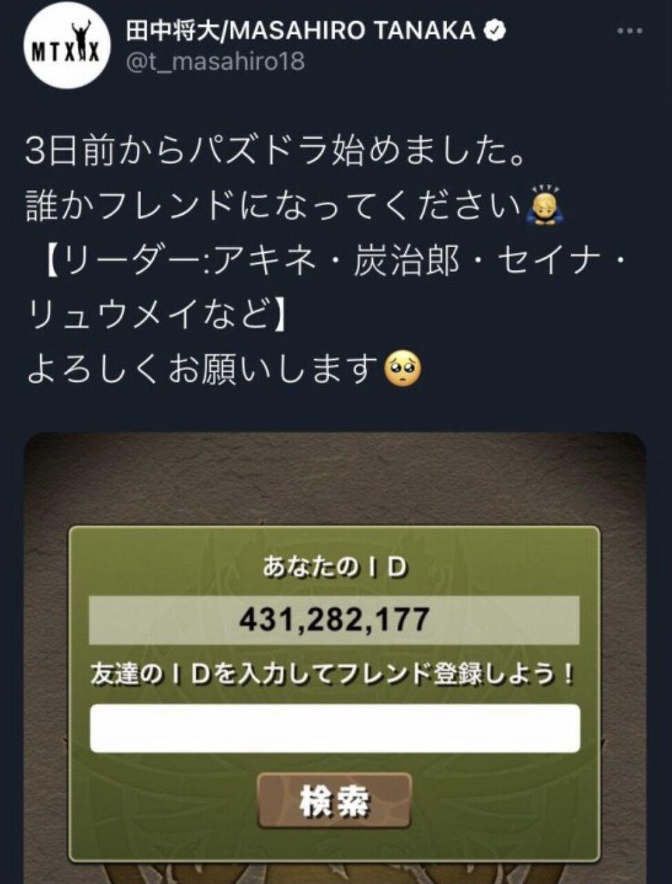 9068E0C3-6BCB-418C-95DE-DB4FDB397379