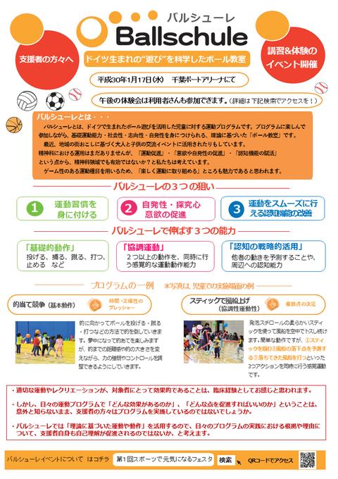 sports1117