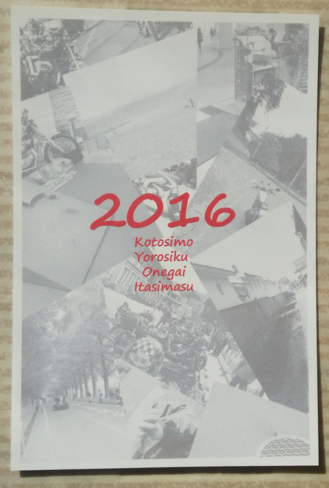 20160101_115503