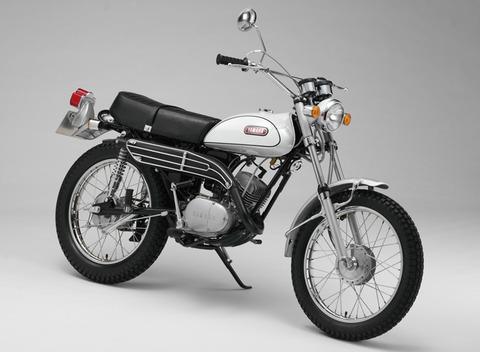 1969_AT-1
