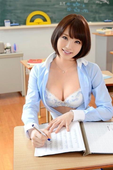 suzumuraairi-AVjoyuu-bijin-sexyjoyuu-046s