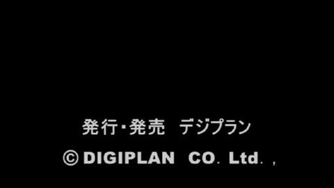 PDVD_597