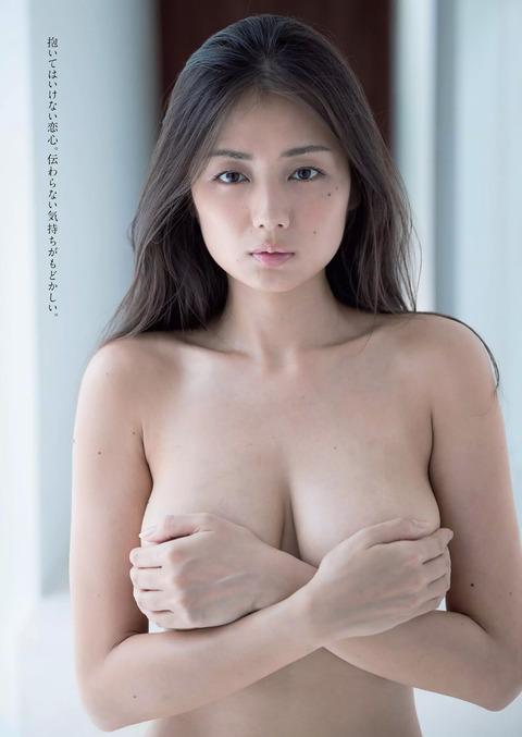 r-tate180407-katayama_moemi-01