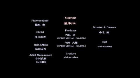 PDVD_962
