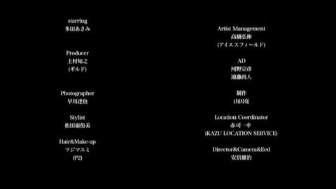 PDVD_818