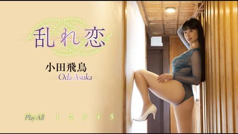 screenshot001 - コピー