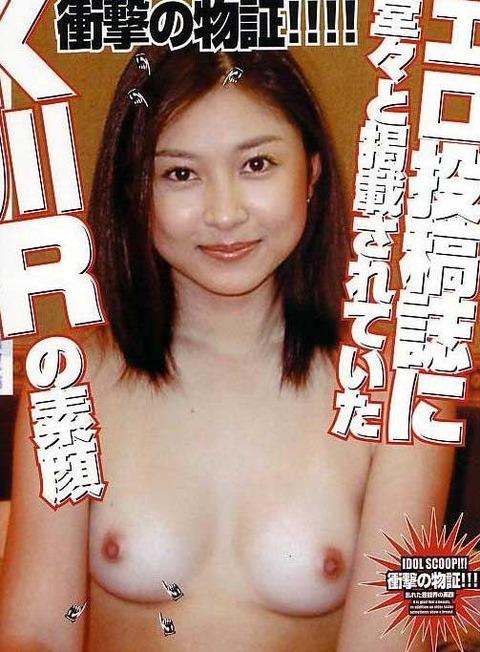 kikukawarei802