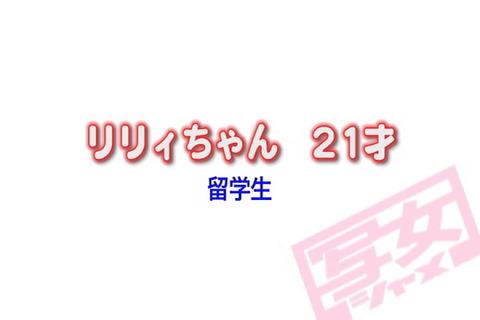 snapshot20110216190553
