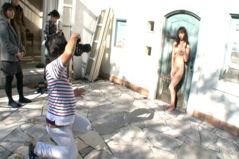 snapshot20120305232441