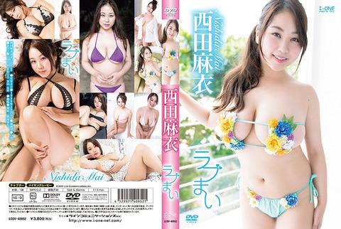 LCDV-40952_02