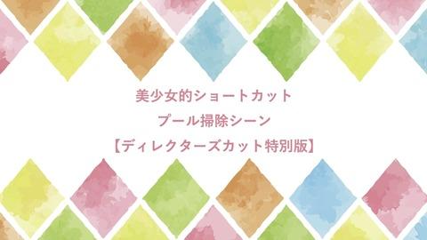 FabPlayer_[20171129-052656-177]