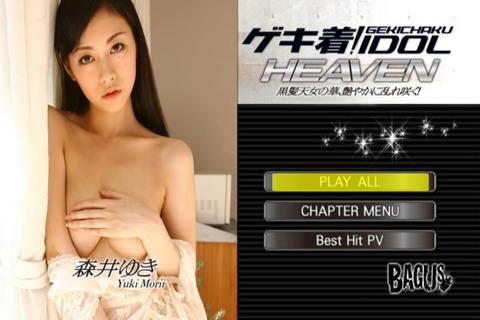 snapshot20110118213216