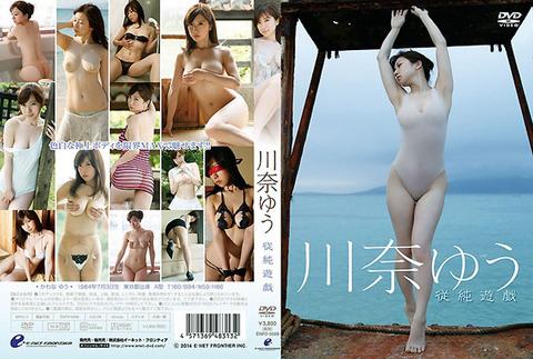 ENFD-5569_02