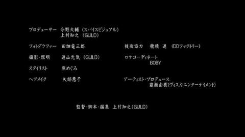PDVD_877
