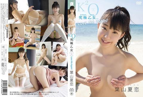 n_1233ku120pl