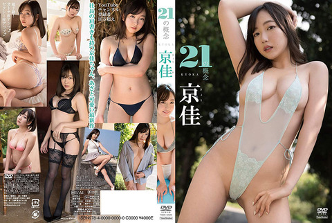 TSDS-42520_02