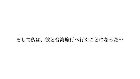 PDVD_256