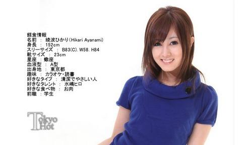 new11-23-2011-1
