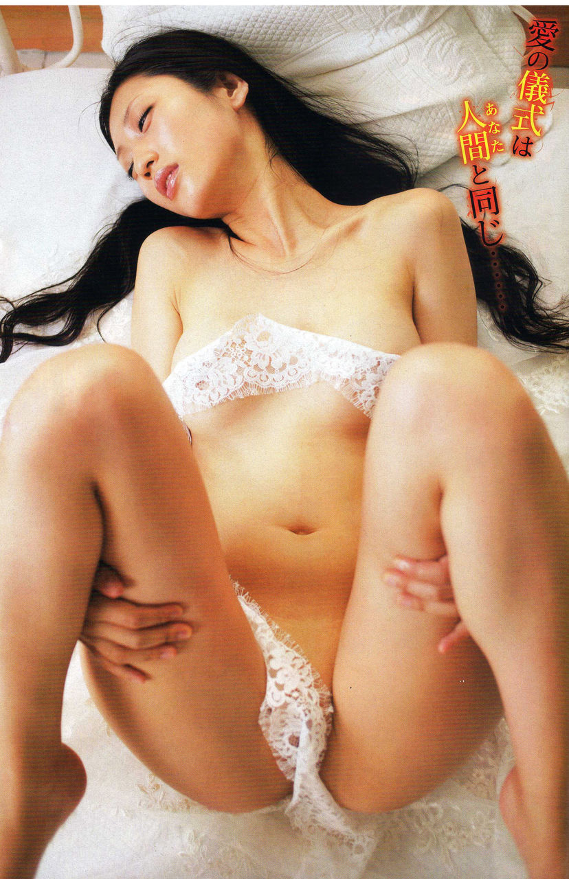 壇蜜◆Part.9◆ [無断転載禁止]©bbspink.comYouTube動画>9本 ->画像>352枚