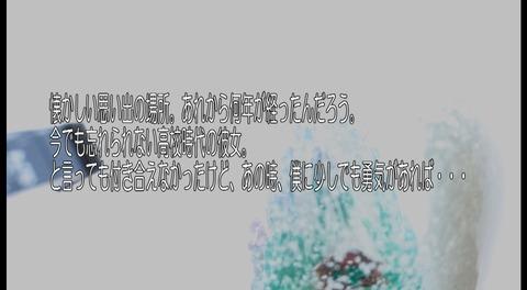 screenshot095