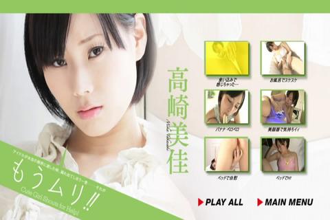 snapshot20110820205148
