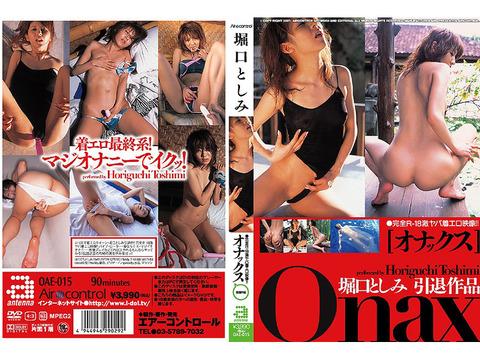 oae015pl (1)