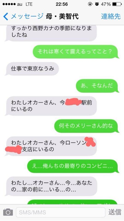 line-chat-message-talk_00168