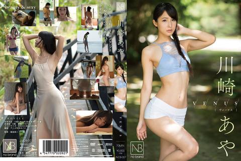 JNOB-007_02