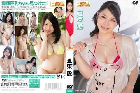 n_701tsds42058pl