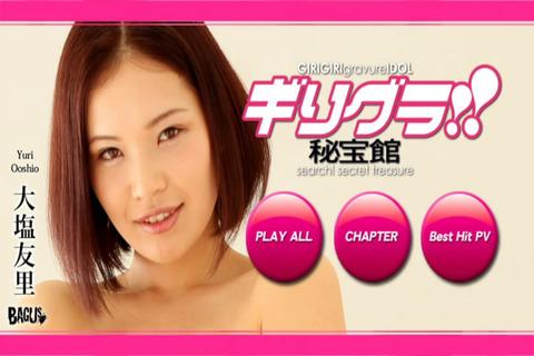 snapshot20120909015613