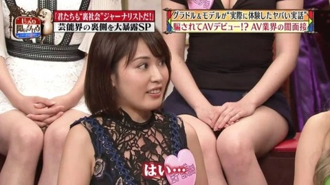 kaneko_satomi_20181122_013s