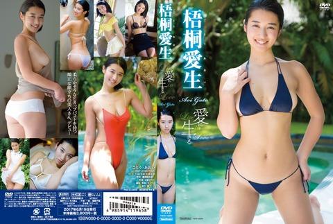 aoig-ainiikiru-h1h4-900x605