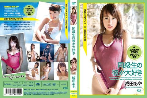 ENFD-4201_02