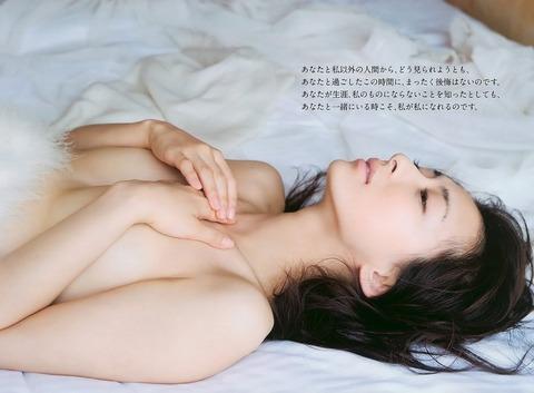 umemiyamasako_mar0815