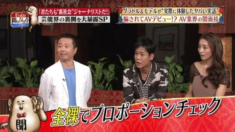 kaneko_satomi_20181122_017s