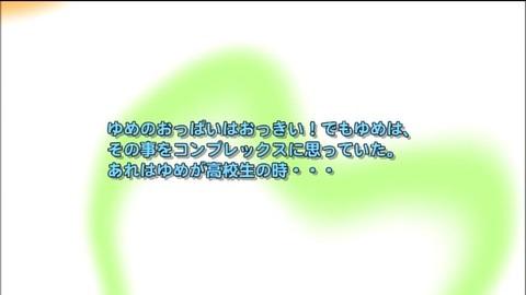 2983423468_162