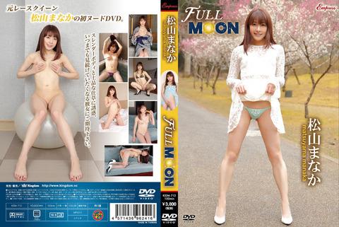 KIDM-712_02