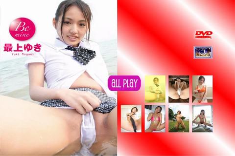 snapshot20110702183151